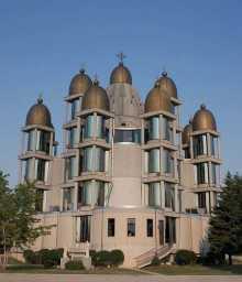 9. Catedral Católica Ucraniana de St Joseph, Estados Unidos