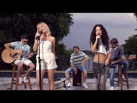 Alexandra Stan & Inna - We Wanna (Summer Session)