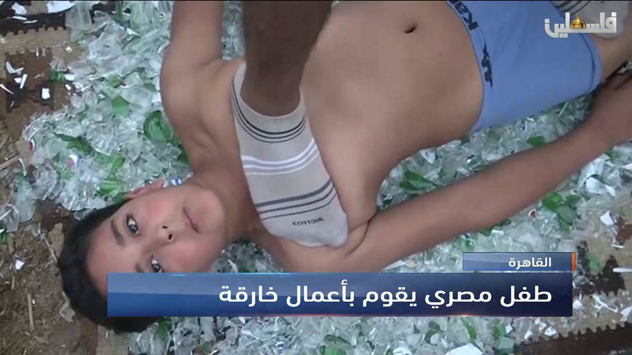 تلفزيون فلسطين Palestine tv