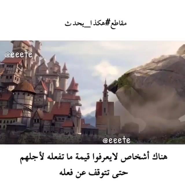 المنصور قلب بغداد