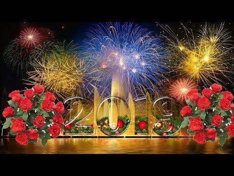 Feliz Año Nuevo 2019 - Ábrelo - El Vídeo Mas Bonito Del Mundo